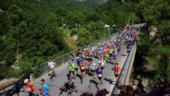 Trail kalender Frankrijk   Trailrun in Juni 2021 > Trail de la Peïra (Le Suquet de Lantosque)