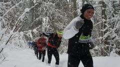Trail calendar France   Trailrunning race in February 2020 > Raidlight Winter Trail (Saint-Pierre-de-Chartreuse)
