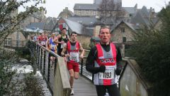 Trail calendar France   Trailrunning race in January 2020 > Galoupadenn des Timouns (Guingamp)