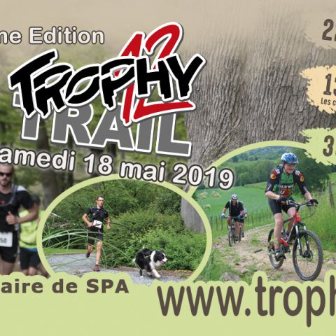 Trail Trophy12  2017